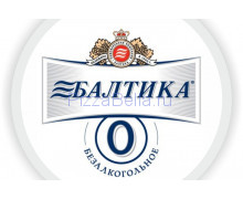 Балтика №0 (безалкогольное) 0,5 л (ж\б)