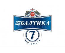Балтика №7 0,5 л (ж\б)