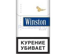 Winston Blue (легкие)