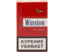 Winston Classic (красный)