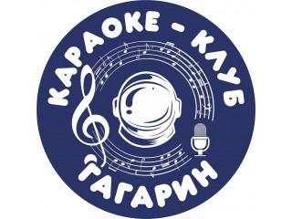 Открытие кафе и караоке в г. Куровское