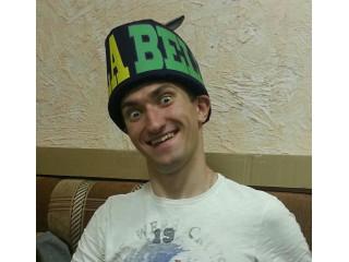У нас всем весело)))
