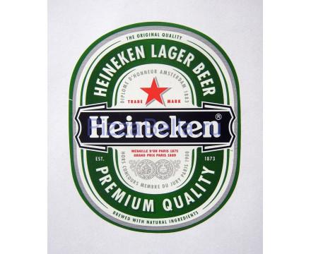 Heineken 0,5 л (ж\б)
