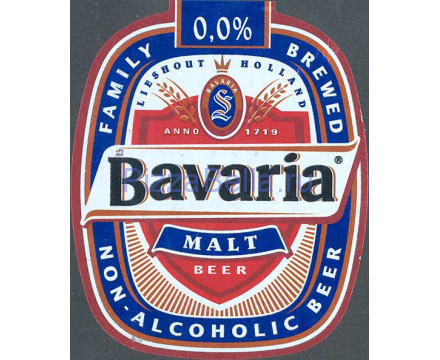 """Bavaria"" Premium Malt (безалкогольное) 0,5 л (ж\б)"