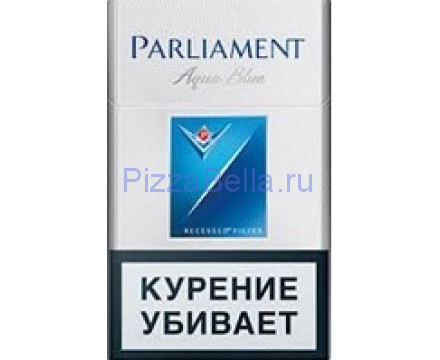 Parliament Filters (Night Blue)